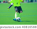 축구, 풋볼, 스포츠 40816588