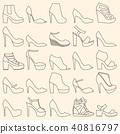Set of 25 fashionable line art shoes 40816797
