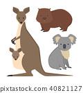 Australia wild animals cartoon popular nature characters flat style mammal collection vector 40821127