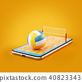 Unusual 3d illustration of a volleyball ball 40823343