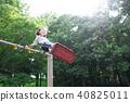 아이, 어린이, 여자아이 40825011