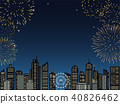 Night view of the city with fireworks 40826462