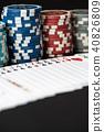 卡和賭場籌碼 40826809