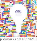 book, idea, education 40828213