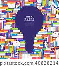 book, idea, education 40828214