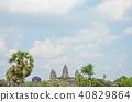ราชอาณาจักรกัมพูชามรดกโลกนครวัด 40829864