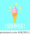 card, season, summer 40829911