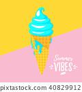 card, season, summer 40829912
