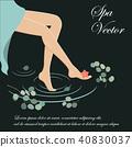 spa, legs, vector 40830037
