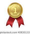 ribbon medal red 40830133