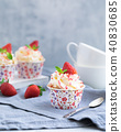 Homemade muffins or cupcakes with vanilla cream 40830685