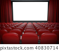 Movie theater with cinema blank screen 40830714