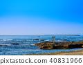 海洋 海 蓝色的水 40831966