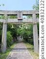 大森神社(鯰魚神社)(福津市) 40832122