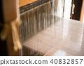 Weaving 40832857