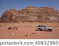 瓦迪拉姆在約旦 40832960