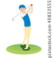高爾夫 高爾夫球手 精彩的照片 40833555