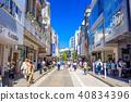 motomachi, yokohama, shopping strip 40834396