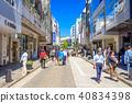 motomachi, yokohama, shopping strip 40834398