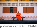 Monks in Thailand are reading books 40839468