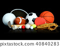 Sports Equipment on black background 40840283