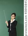 女老師形象 40840845