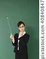 女老師形象 40840847