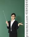 女老師形象 40840849