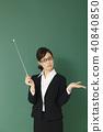 女老師形象 40840850