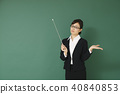 女老師形象 40840853