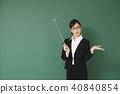 女老師形象 40840854