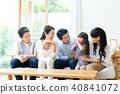 一個家庭 40841072
