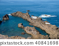 natural swimming pools on Tenerife island 40841698