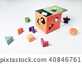 3D Rendering of a wooden sorting cube baby toy 40846761