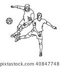 player football game 40847748