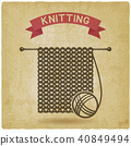 knitting tool. hand made symbol vintage background 40849494
