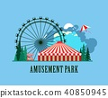 Amusement park poster 40850945