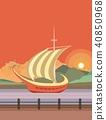 帆船 河 海 40850968