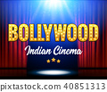 Bollywood Indian Cinema Film Banner.  40851313
