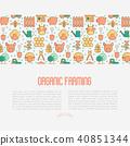 concept, farming, icon 40851344