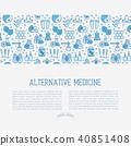 alternative, icon, line 40851408
