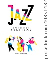 Jazz and Blues Festival 40851482