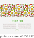 concept food icon 40851537