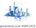Skyline of Dubai Cityscape landmark skyline. Watercolor illustration 40851632