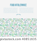 food icon intolerance 40851635