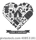 camping, camp, outline 40853181