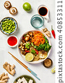 Asian Tofu Soba Noodle Bowl 40853311