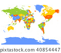 Horizontally flipped political map of World. Mirror reflection. Vector illustration 40854447