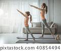 woman, girl, home 40854494