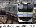 e217 type, train, trains 40858931